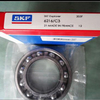 SKF bearing 6216 deep groove ball bearing - China bearing manufacturer