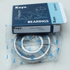 6319 Koyo China hot sell single row deep groove ball bearing - Koyo bearings