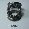 High precision single direction 51207 thrust ball bearing - 35*62*18mm