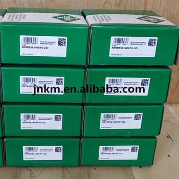Track roller bearing NNTR 60X150x75. 2ZL - Doule row cylindrical roller bearing