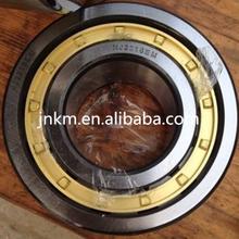 KMY NJ2316EM - China hot sell Cylindrical roller bearing